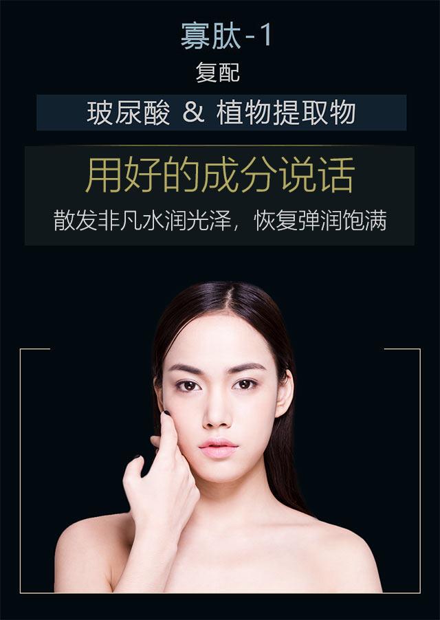 感受玻尿酸寡肽原液对于淡化细纹的功效,皮肤变得越来越水润柔滑